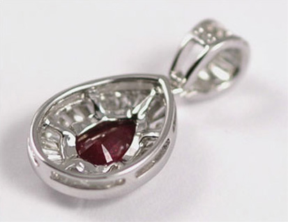 Majestic 18K White Gold Ruby and Diamond Pendant