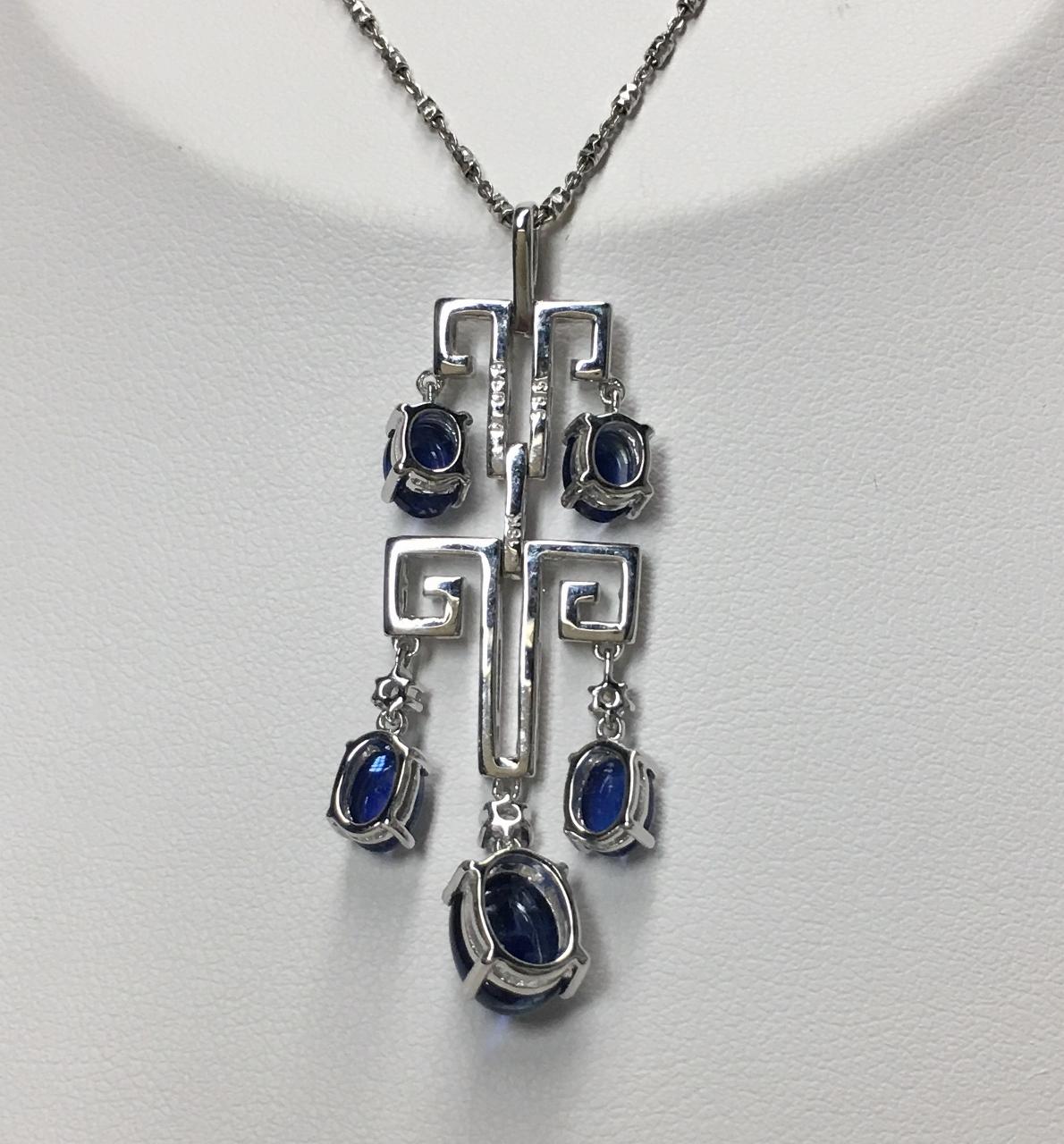18K White Gold Kyanite Diamond Pendant