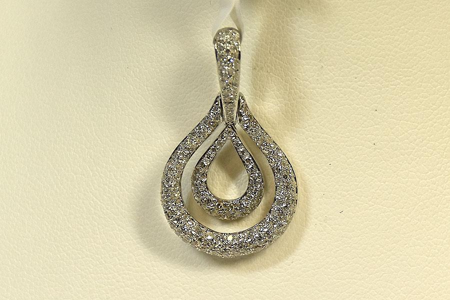 Shining 14K White Gold Diamond Pendant